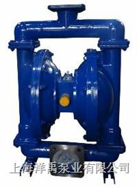 鑄鐵隔膜泵,QBY-50隔膜泵 QBY-25;QBY-40;QBY-50;QBY-65;QBY-80;QBY-100;