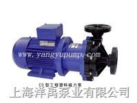 聚丙烯磁力泵