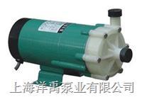 10CQ-3F、塑料磁力泵 10CQ-3F