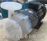 氟塑料磁力泵,CQB25-20-100F磁力泵 CQB25-20-100F