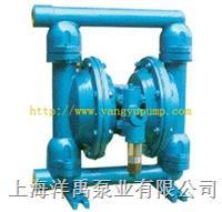 鑄鋼氣動隔膜泵 QBY-50