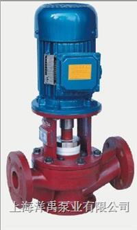 立式玻璃鋼泵 SL50-32