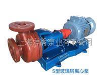 FS玻璃鋼耐腐蝕管道泵