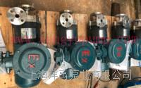 不銹鋼磁力泵,16CQ-8P