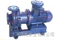 耐酸堿塑料磁力泵 CQB50-32-160FT