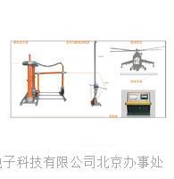300kV靜電放電測試系統 EDS 300
