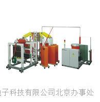 II類全自動沖擊電流測試系統 LCG S  LCG S