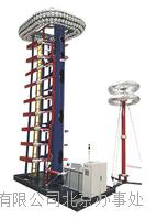高電壓試驗系統雷電附著點分區實驗GJB8848 LVG3000
