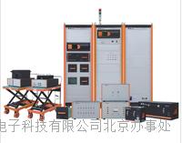 認證級雷電間接效應單次多次回擊測試設備廠家 DO160S22