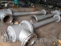 三級蒸汽噴射真空泵 按需訂制