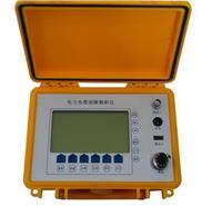 JCD-971电力电缆故障测距仪