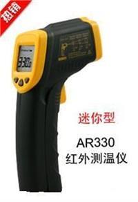 迷你型紅外測溫儀 AR330