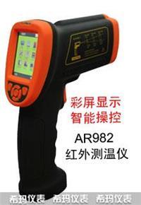 200℃~2500℃智能測溫儀 AR982