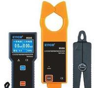 ES-2010無線高壓變比測試儀 ES-2010