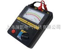 HD3125絕緣電阻測試儀 HD3125