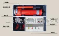 智能型直流高壓發生器 Z-VI
