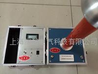 上海端懿交直流分压器 FRC系列