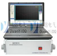 AI3801變壓器繞組變形測試儀(頻響法) AI3801
