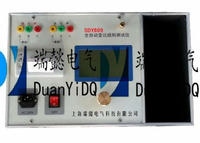 全自動變比測試儀  SDY809