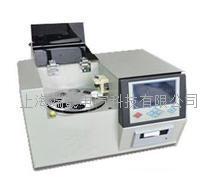 ZHSZ603變壓器油酸值測定儀 ZHSZ603
