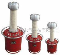 YDQ係列充氣式試驗變壓器