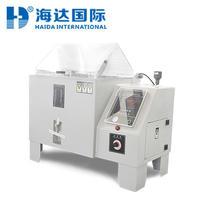 汽車配件腐蝕性試驗機 HD-E808