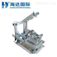汽車門手柄/門鎖耐久性試驗機 HD-YQ18