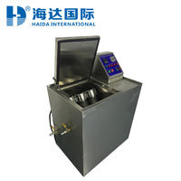 耐水洗色牢度測試儀 HD-W805