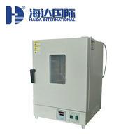 高溫老化箱(高溫箱) HD-E804