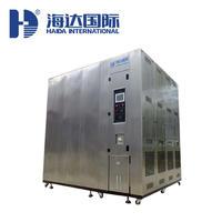 不鏽鋼高低溫交變試驗箱 HD-E702-35T