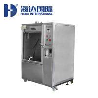 滴水試驗箱IP12 HD-E710-1