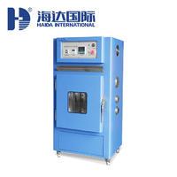 電池熱衝擊試驗機 HD-H210