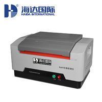 精密合金分析儀 HD-Ux-320