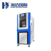 可程式恒溫恒濕試驗機 HD-E702-150