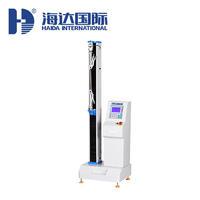 線材伸長率拉力測試機 HD-B617-S