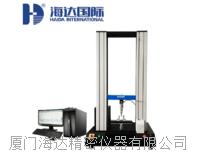 电脑伺服式抗压力试验机 HD-1016