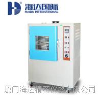 耐黄变老化试验机 HD-704