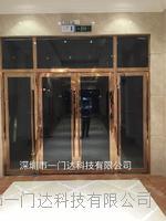 深圳黄钛金四开玻璃防火门