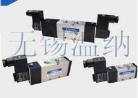 PU520-04S,PU520-04D,PU530-04D電磁閥,電磁閥廠家,wena電磁閥 PU520-04S,PU520-04D,PU530-04D