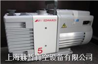 进口真空泵维修 英国Edwards RV8 真空泵维修