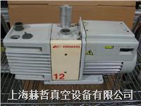 进口真空泵维修 英国Edwards RV12 真空泵维修