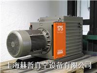 進口真空泵維修 上海真空泵維修 英國Edwards E2M175 真空泵維修