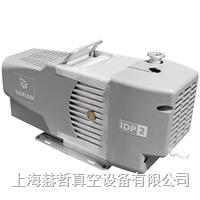 安捷伦 涡旋式干泵 IDP-2