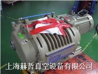 Ulvac PMB-012CM 爱发科真空泵Overhaul