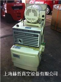 Stokes真空泵维修保养 212J 斯托克斯真空泵Overhaul