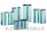 武漢經濟技術開發區代理西門子直流調速器現貨銷售