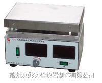 集熱式磁力攪拌器 DF-2 DF-2