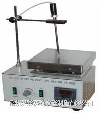 集熱式恒溫磁力攪拌器 DF-101S DF-101S