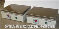 控溫電熱板 DB-4A DB-4A