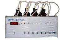 上等880數字式BOD5測定儀 上等880數字式BOD5測定儀